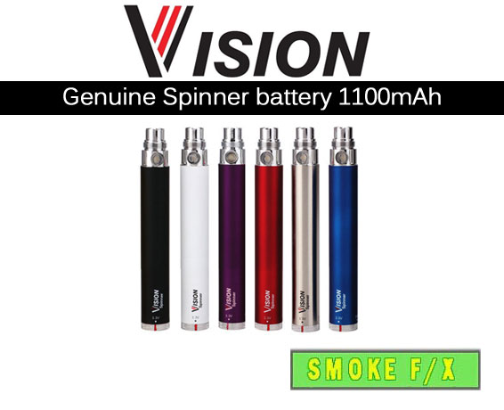 Vision Spinner battery 1100mAh